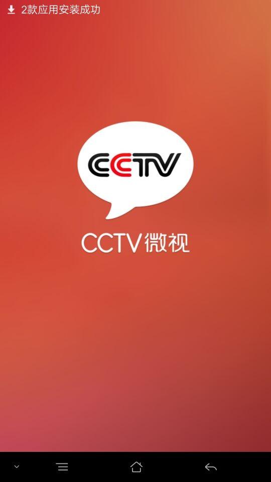 中視訊(北京)國際文化傳播有限公司
