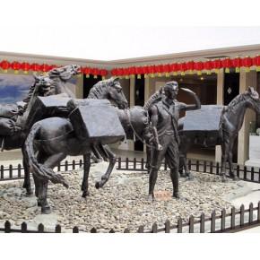 茶马古道主题雕塑广场景观摆件广东原著雕塑厂家订制
