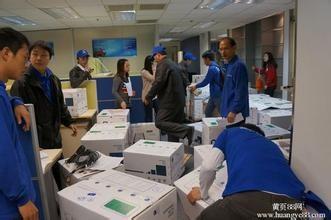 杭州螞蟻搬家服務有限公司