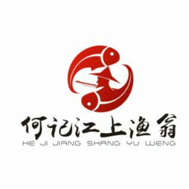 重庆江上渔翁餐饮服务有限公司