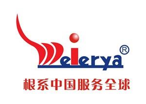 深圳市名美而雅納米材料有限公司