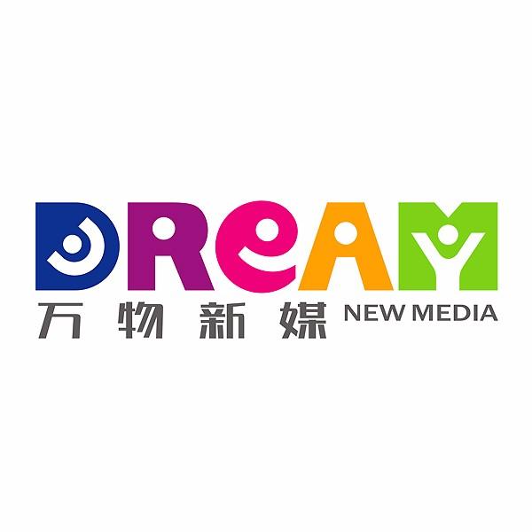 義烏萬物新媒文化傳播有限公司