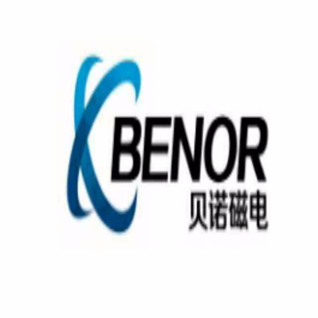 青岛贝诺磁电科技有限公司