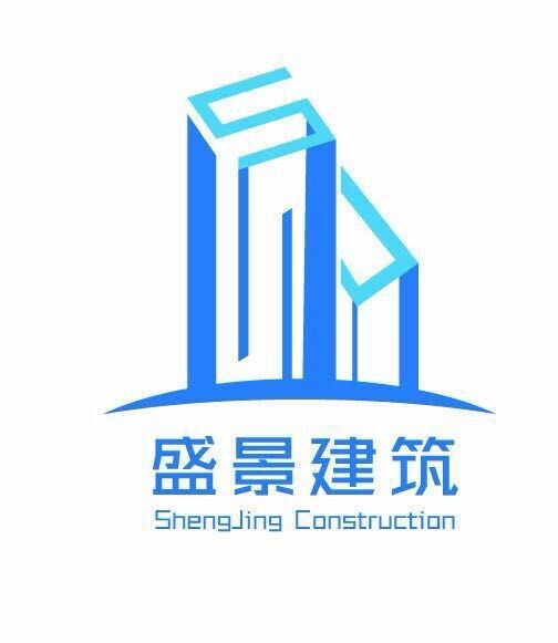 青岛盛景建筑设计咨询有限公司