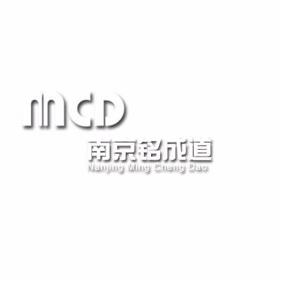 南京銘成道新型建材有限公司