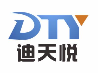 深圳市迪天悦科技有限公司