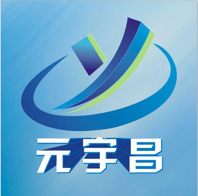 廣州元宇昌貿易有限公司