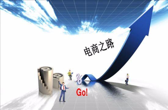 邯鄲橙網電子商務有限公司
