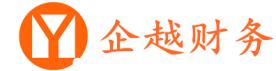 武漢企越財務咨詢有限公司