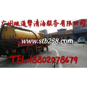 广州专业清掏化粪池隔油池生化池,疏通下水道马桶