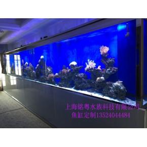 别墅私人会所定制7米大型玻璃海水玻璃观赏鱼缸
