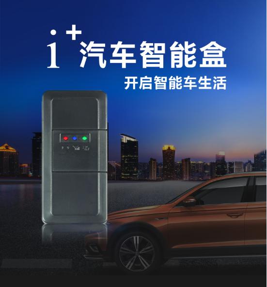 惠州市九洲商云信息科技有限公司