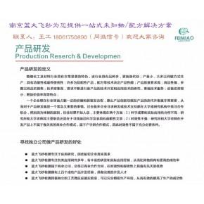 未知物檢測剖析找南京藍大飛秒檢測