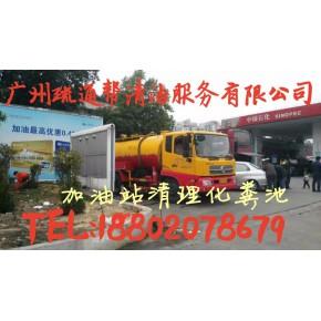 防患未然!定期清理化粪池广州专业环卫车抽粪抽污水