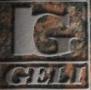 安徽東泰建筑裝飾材料有限公司