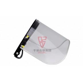 中山勞保用品一站式采購平臺頭戴式耐防沖擊面罩