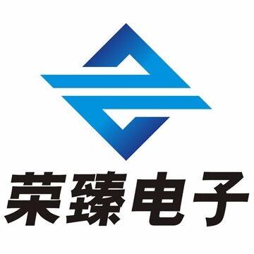 湖南長沙榮臻電子科技有限公司