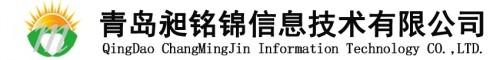 青岛昶铭锦信息技术有限公司