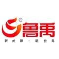 鑫鲁禹能源科技(北京)有限公司保定分公司