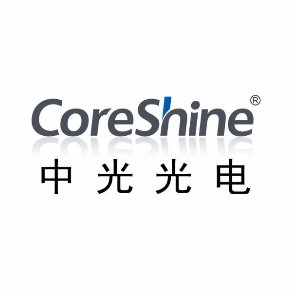 深圳市中光光电有限公司