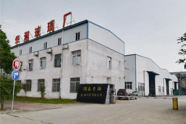 湖南華湘玻璃門窗有限公司
