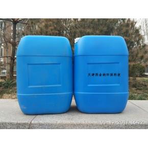 天津表面油污清洁剂