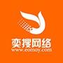 上海奕搜網絡科技有限公司