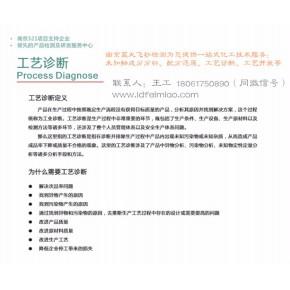 PCB油墨|凸版油墨|硅膠油墨成分檢測配方分析