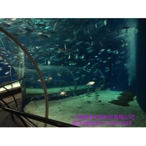 承接水族馆定制各种弧度隧道