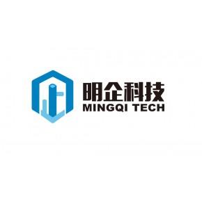 東營明企網絡科技有限公司創始人-陳樹明 愿為客戶企業發展盡綿薄之力