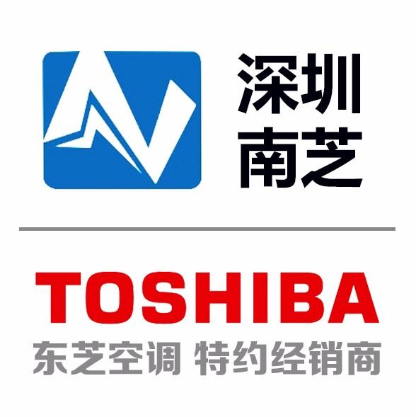 深圳市南芝环境创新科技有限公司
