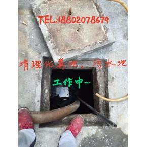 专业管道疏通马桶疏通,高压清洗抽粪广州一条龙服务