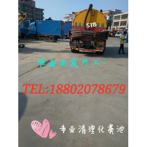 广州疏通专家,专业疏通各种下水道抽化粪池高压清洗