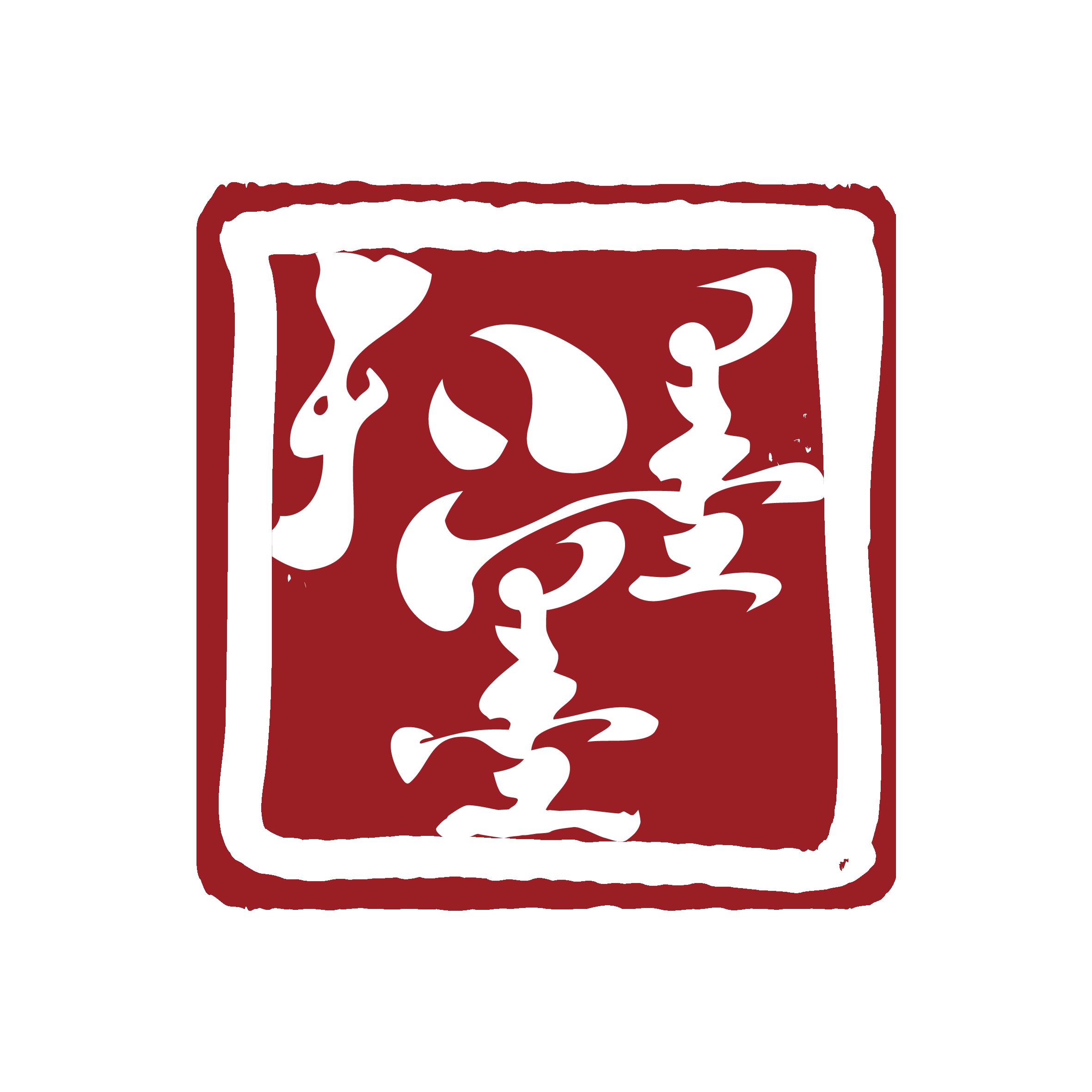 廣州起墨科技有限公司