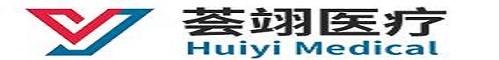 薈翊醫療科技(上海)有限公司