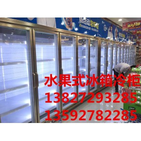 商场冰箱冷柜杰宝货架JB仓储货架层板式货架