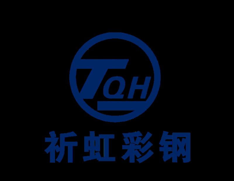 天津祈虹彩鋼鋼構有限公司