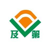福州及第進出口貿易有限公司