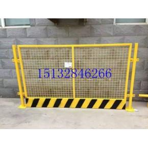 工地基坑四周护栏网、建筑工地临边护栏网
