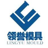 河北唐山領譽模具鋼科技有限公司