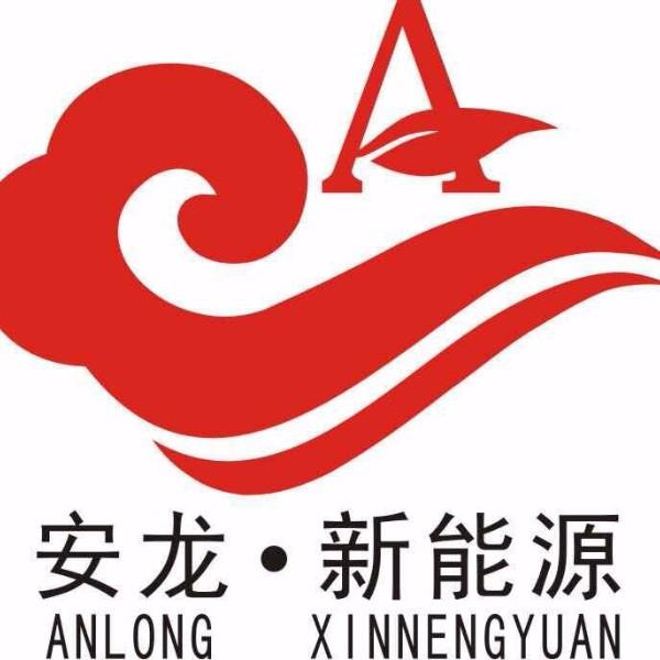 西藏安龍設備安裝有限公司