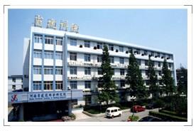 河南省建筑工程質量檢驗測試中心站有限公司