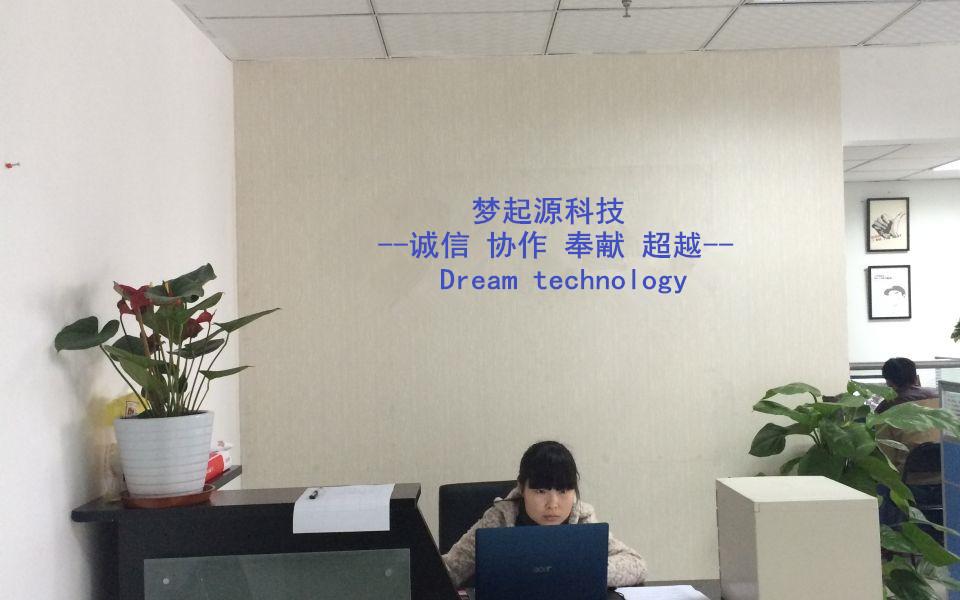 北京梦起源科技有限公司