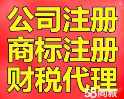 北京米思管理咨詢有限公司