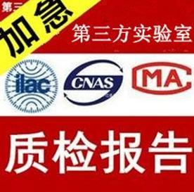 深圳市华瑞测科技有限公司