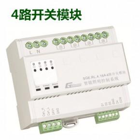 智能照明开关模块SGE.RL.4.16A中贵电气