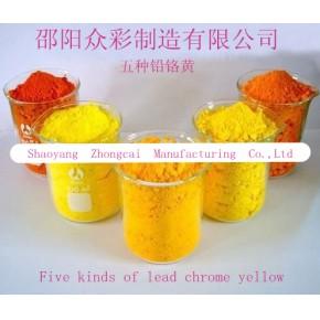 供应国标中铬黄,柠檬黄,深铬黄,桔铬黄,浅铬黄