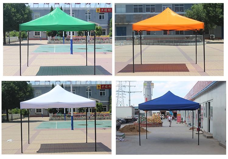 广告折叠帐篷印字车棚夜市摆摊帐篷伞雨棚雨篷户图3