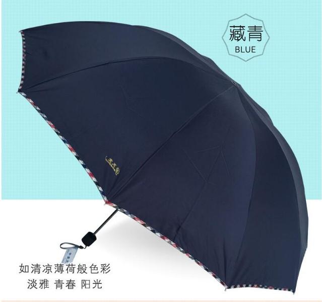 天堂伞商务伞男女折叠三折晴雨伞礼品伞 图2