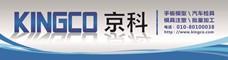 北京京科兴业科技发展有限公司
